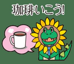 The work volume of a sunflower alligator sticker #12956501
