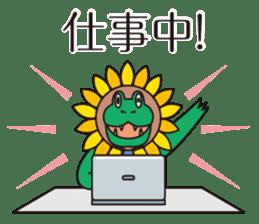 The work volume of a sunflower alligator sticker #12956504