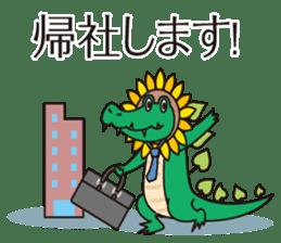The work volume of a sunflower alligator sticker #12956506