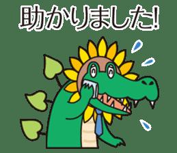 The work volume of a sunflower alligator sticker #12956508