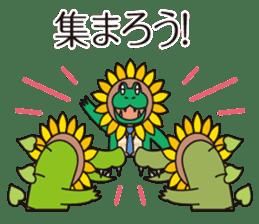 The work volume of a sunflower alligator sticker #12956509