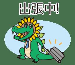 The work volume of a sunflower alligator sticker #12956510