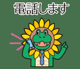 The work volume of a sunflower alligator sticker #12956511