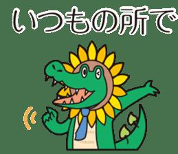 The work volume of a sunflower alligator sticker #12956513