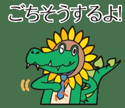 The work volume of a sunflower alligator sticker #12956514