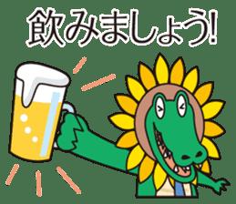 The work volume of a sunflower alligator sticker #12956515