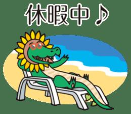 The work volume of a sunflower alligator sticker #12956517