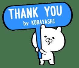 Sticker for Mr./Ms. Kobayashi sticker #12956603