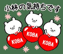 Sticker for Mr./Ms. Kobayashi sticker #12956633