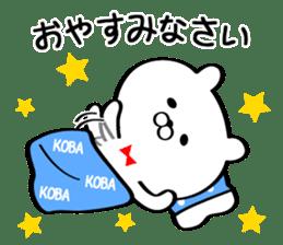 Sticker for Mr./Ms. Kobayashi sticker #12956636