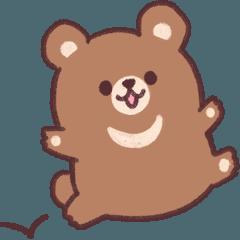 moon bear cub