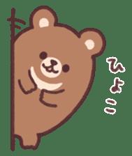 moon bear cub sticker #12963798