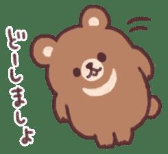 moon bear cub sticker #12963800