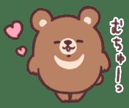 moon bear cub sticker #12963802