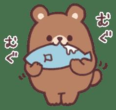 moon bear cub sticker #12963808