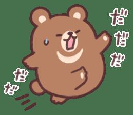 moon bear cub sticker #12963811