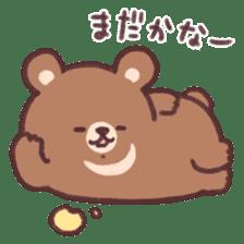 moon bear cub sticker #12963812