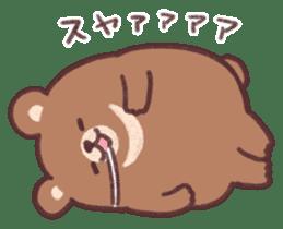 moon bear cub sticker #12963818