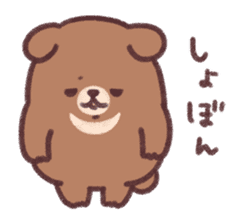 moon bear cub sticker #12963826