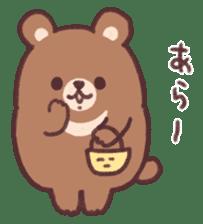 moon bear cub sticker #12963830