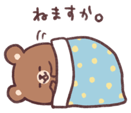 moon bear cub sticker #12963832