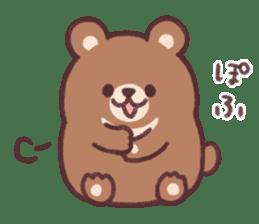 moon bear cub sticker #12963835