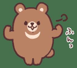 moon bear cub sticker #12963836