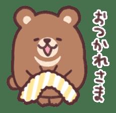 moon bear cub sticker #12963837