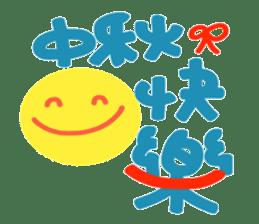 Happy Moon Festival & Happy Mood sticker #12966559