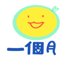 Happy Moon Festival & Happy Mood sticker #12966577