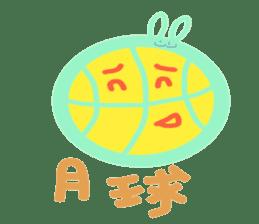 Happy Moon Festival & Happy Mood sticker #12966589