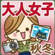 【秋〜冬】大人女子♥丁寧言葉&イベント | LINE STORE