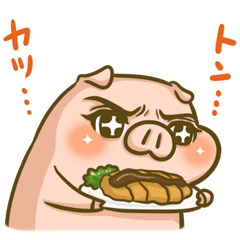 To people who love the pig 2