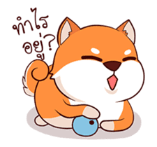 Ping Pong Dook Dik sticker #12978209