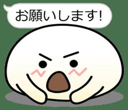 DOYA-man sticker #12979273