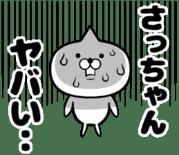 Satchan of sticker sticker #12979352