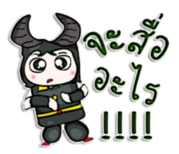 Mr. Daiki. Love bull. sticker #12983136