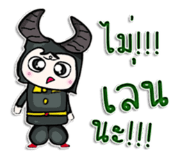 Mr. Daiki. Love bull. sticker #12983144