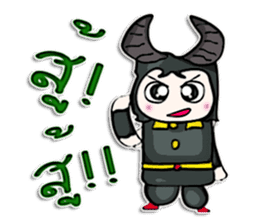 Mr. Daiki. Love bull. sticker #12983152
