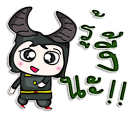 Mr. Daiki. Love bull. sticker #12983155