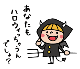 Do your best. Witch hood 26 (Halloween) sticker #12984174