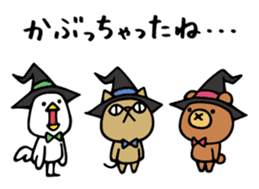 Do your best. Witch hood 26 (Halloween) sticker #12984175