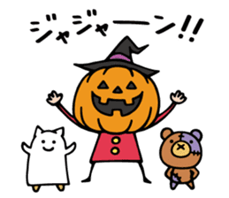 Do your best. Witch hood 26 (Halloween) sticker #12984178