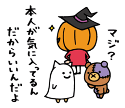 Do your best. Witch hood 26 (Halloween) sticker #12984180