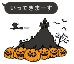 Do your best. Witch hood 26 (Halloween) sticker #12984183