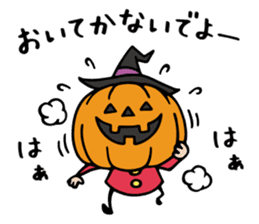 Do your best. Witch hood 26 (Halloween) sticker #12984189