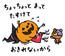 Do your best. Witch hood 26 (Halloween) sticker #12984190