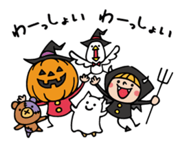Do your best. Witch hood 26 (Halloween) sticker #12984195