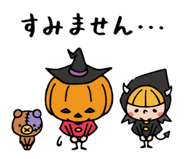 Do your best. Witch hood 26 (Halloween) sticker #12984201