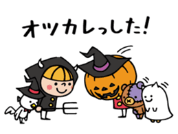 Do your best. Witch hood 26 (Halloween) sticker #12984208